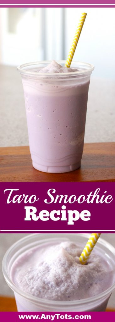 taro smoothie recipe