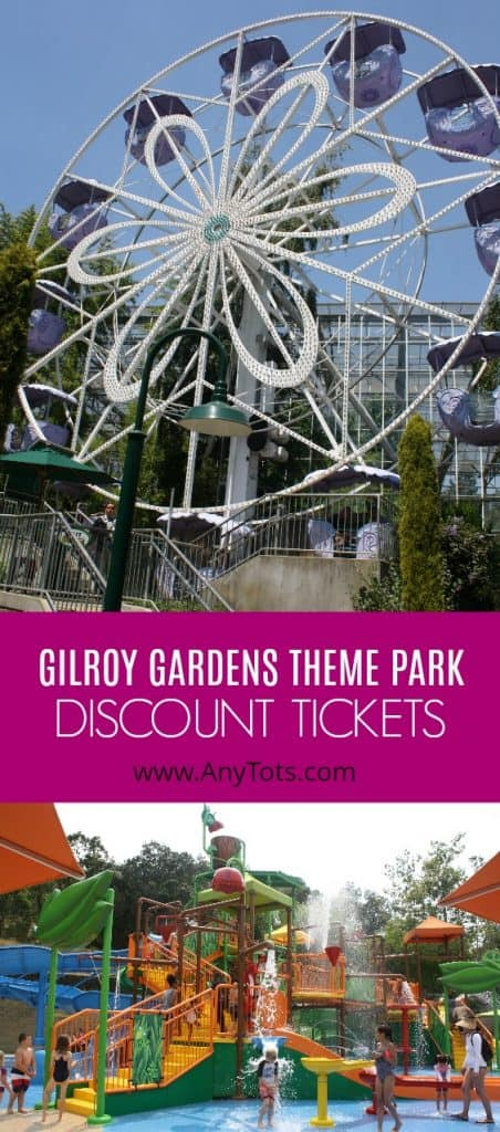 Gliroy Gardens Discount Tickets